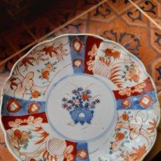 Antigüedades: PLATO IMARI SIGLO XIX. Lote 243997470
