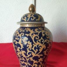 Antigüedades: ANTIGUO JARRON DECORATIVO PORCELANA. Lote 244026280