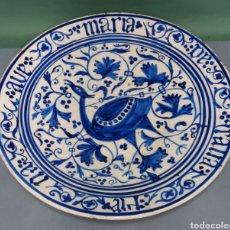 """Antigüedades: PLATO DE CERÁMICA DE MANISES, SERIE """"AVE MARÍA"""" SEGUNDA MITAD DEL SIGLO XV, ARTE MUDÉJAR. TASADO.. Lote 244204235"""