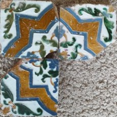 Antigüedades: TRES AZULEJOS DE ARISTA TOLEDO O SEVILLA S XVI. Lote 244440670
