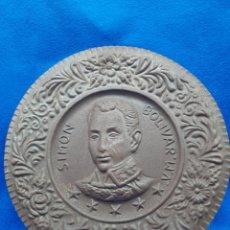 Antigüedades: ANTIGUO PLATO DE HIERRO DE SIMON BOLÍVAR. Lote 244465600