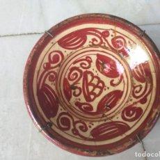 Antigüedades: PLATO DE REFLEJO METÁLICO ANTIGUO. Lote 244473940