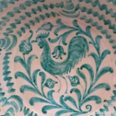Antigüedades: LEBRILLO DE FAJALAUZA 63 CM.. Lote 244502760