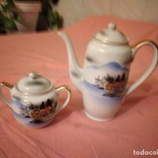 Antigüedades: CAFETERA Y AZUCARERO DE PORCELANA KUTANI CHINA MADE IN JAPAN. Lote 244504905