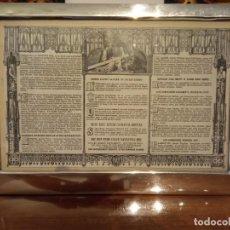Antigüedades: SACRA MARCO DE PLATA. Lote 244742885