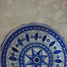 Antigüedades: PLATO FIRMADO FIGAS. Lote 244835030
