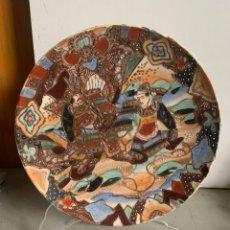 Antigüedades: PORCELANA SATSUMA MEIJI JAPON PLATO KUTANI. Lote 244837605