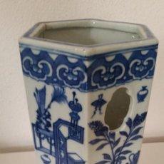 Antiquités: ESQUESITA Y ANTIGUA JARRA PORCELANA CHINA PINTADA TONS AZULES. Lote 244912365