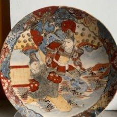 Antigüedades: SATSUMA JAPON MEIJI PLATO. Lote 244947480