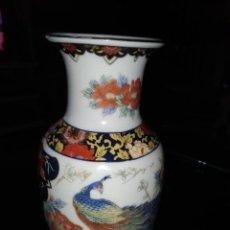 Antigüedades: JARRÓN SATSUMA JAPONÉS 15.5 CM. Lote 245073585