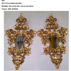 Antigüedades: CORNUCOPIAS EN MADERA Y PAN DE ORO FINO. Lote 245095575