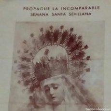 Antigüedades: POSTAL NUESTRA SEÑORA DEL ROSARIO SEVILLA. SASTRERIA PERALTA. AÑOS 50/60. Lote 245118310