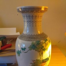 Antigüedades: JARRON XINO. Lote 245252230