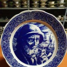 Antigüedades: PLATO PORCELANA. Lote 245432325