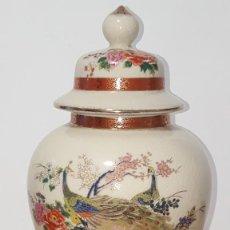 Antigüedades: JARRÓN ANTIGUO JAPONÉS DE PORCELANA CRAQUELADO. Lote 245458760