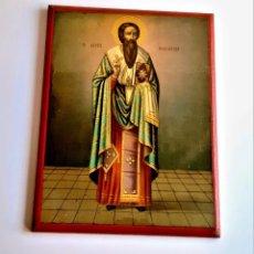 Antigüedades: RETABLO RELIGIOSO MADERA - 20 X 27.CM. Lote 245473895