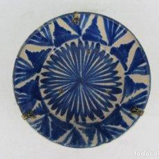 Oggetti Antichi: FUENTE EN CERÁMICA AZUL DE FAJALAUZA - SIGLO XIX. Lote 245488080
