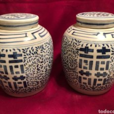 Antigüedades: PRECIOSA PAREJA DE TIBORES DE PORCELANA ESTILO DINASTÍA QING. DIMENSIONES: 25X20. Lote 245523145