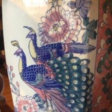 Antigüedades: JARRON CHINO 1M. Lote 245552950