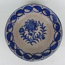 Antigüedades: FUENTE EN CERÁMICA AZUL DE FAJALAUZA CON RARA CENEFA - SIGLO XIX. Lote 245553795