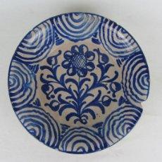 Antigüedades: RARO PLATO O FUENTE EN CERÁMICA AZUL DE FAJALAUZA - SIGLO XIX. Lote 245558375