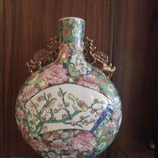 Antigüedades: JARRON CHINO PLANO. Lote 245565065