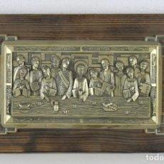 Antigüedades: ÚLTIMA CENA EN METAL DORADO Y MARCO DE MADERA. MEDIADOS DEL SIGLO XX. Lote 245631440