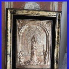 Antigüedades: CUADRO VIRGEN DEL PILAR DE METAL PLATEADO. Lote 245935330