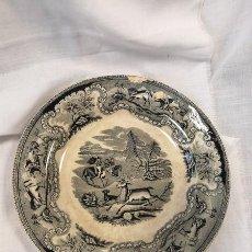 Antigüedades: PLATO DE CERÁMICA CARTAGENA FÁBRICA LAS DOS HERMANAS CON SELLO EN LA BASE, S. XIX. Lote 245973880