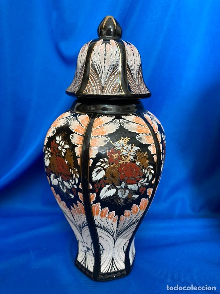 TIBOR DE PORCELANA MARCA EXPO - GITS, SELLADO (Antigüedades - Porcelana y Cerámica - Japón)