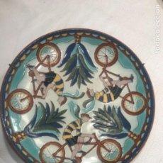 Antigüedades: PLATO ESMALTADO. SEGUNDA MITAD DEL S.XX. FIRMADO.. Lote 246056030