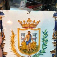 Antigüedades: AZULEJO ESCUDO DE CADIZ - GRAN MEDALLA ORO PARIS CERAMICA PICKMAN SEVILLA MEDIDA 24,5X24,5. Lote 246093805