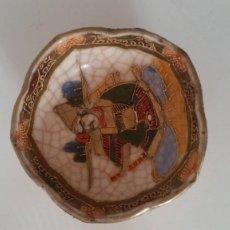 Antigüedades: PEQUENO BOL PORCELANA CHINA HECHA Y PINTADO A MANO. Lote 246258695