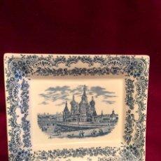 Antiquités: CURIOSA BANDEJA CON CATEDRAL SAN BASILIO, MOSCÚ. PORCELANA DE LA CARTUJA DE SEVILLA. PICKMAN S. A.. Lote 246281185