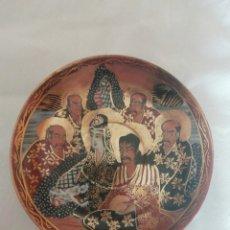 Antigüedades: PLATO PORCELANA SATSUMA. Lote 246438850