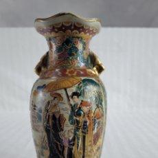 Antigüedades: JARRÓN PORCELANA SATSUMA MED. S.XX NUMERADO. Lote 246474095