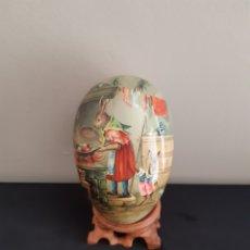 Antigüedades: ANTIGUO HUEVO DE PASCUA-AÑOS 60-MADE IN GERMANY.. Lote 246480865