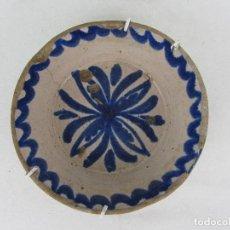 Antigüedades: PEQUEÑA FUENTE O PLATITO EN CERÁMICA AZUL DE FAJALAUZA - S.XIX. Lote 246555010
