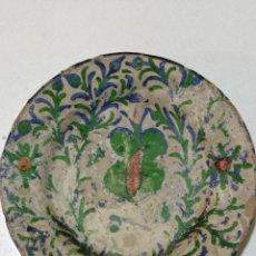 Antigüedades: TERUEL ANTIGUO PLATO PEQUEÑO CERÁMICA VIDRIADA PINTADO A MANO. Lote 246574030
