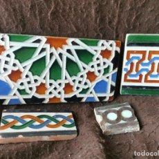 Antigüedades: LOTE AZULEJOS DE ARISTA Y REFLEJO METÁLICO.SEVILA-GRANADA.PRINCIPIOS SIGLO XX. Lote 246668145