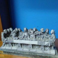 Antigüedades: ULTIMA CENA. Lote 246732155