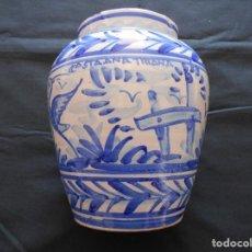 Antigüedades: JARRON DE CERAMINA SANTA ANA DE TRIANA - SEVILLA MIDE 20 CMS. DE ALTO. Lote 246967080