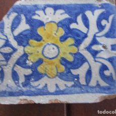 Antigüedades: AZULEJO PINTADO SIGLO XVII. Lote 247126930