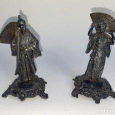 Antigüedades: PAREJA DE FIGURAS ORIENTALES EN METAL PLATEADO. FINALES S.XIX.. Lote 247145360