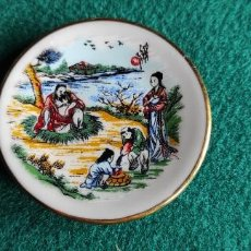 Antigüedades: PLATITO DE PORCELANA CHINA. Lote 247220755
