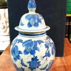 Antigüedades: TIBOR JARRON DE PORCELANA CHINA. Lote 247230900