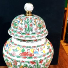 Antigüedades: TIBOR JARRON DE PORCELANA CHINA. Lote 247231395