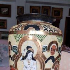 Antigüedades: JARRÓN DE PORCELANA JAPONESA. Lote 247659260