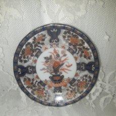Antigüedades: PLATITO ESTILO IMARI. Lote 247711600