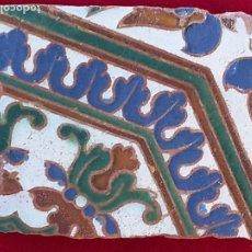 Antigüedades: AZULEJO ANTIGUO DE TOLEDO - SIGLO XVI - ARISTA - RENACIMIENTO.. Lote 247753820